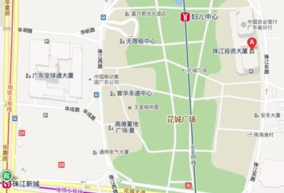 广东鹤山共和地图
