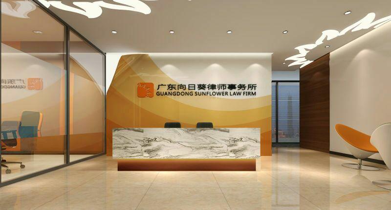 首页 武汉市司法门户网站