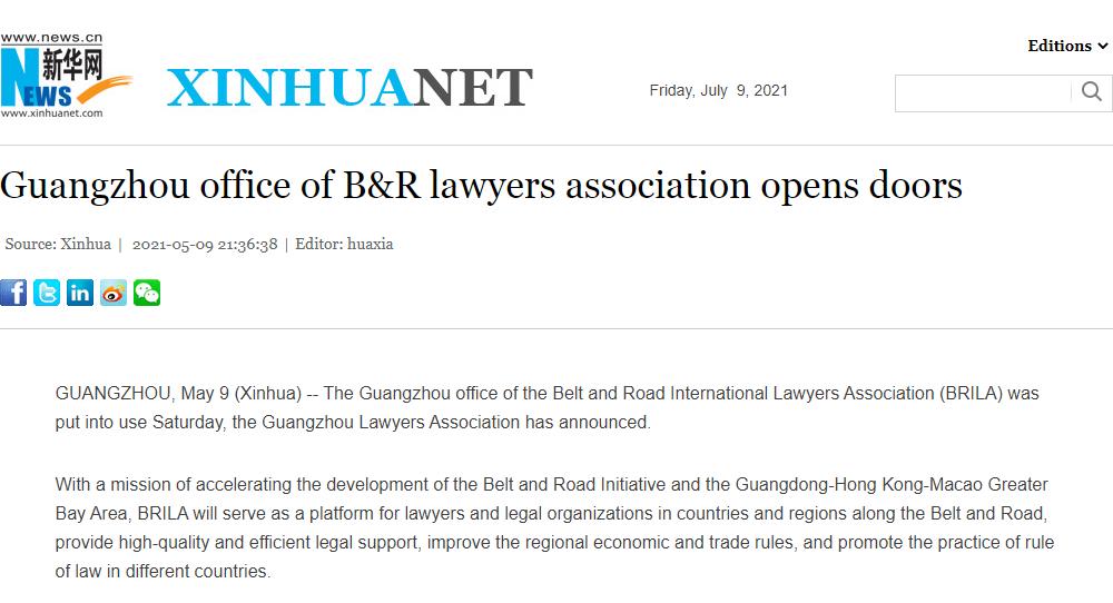 5、XINHUANET,2021-05-09,Guangzhou office of B&R lawyers association opens doors.png